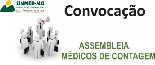 Médicos de Contagem: nossas negociações continuam.