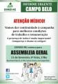 Campo Belo: Sinmed-MG se reune com médicos em assembleia geral nesta 4a feira, dia 11 de fevereiro,