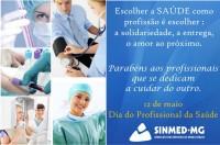 12 de maio: Sinmed-MG parabeniza os Profissionais de Saúde