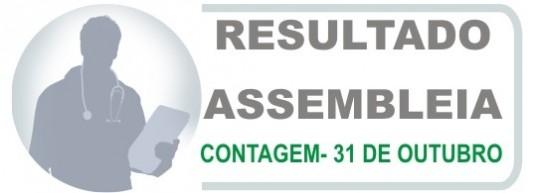 Médicos de Contagem dão prazo até 30 de novembro para acerto dos retroativos dos adicionais