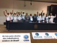 """Sinmed-MG participa do  Ato """"Fora Barros"""" e audiência pública, em Brasília,  nesta 4ª feira dia 3 de agosto"""