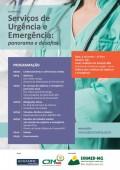 """Inscrições abertas para o Seminário """"Serviços de Urgência e Emergência: panorama e desafios"""""""