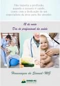12 de maio | Dia dos profissonais da saúde!