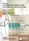 Vem aí o Seminario: O servidor médico no sistema de saúde da PBH