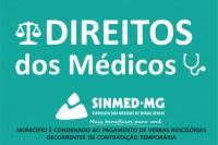 Nota do Jurídico Sinmed-MG: MUNICÍPIO É CONDENADO AO PAGAMENTO DE VERBAS RESCISÓRIAS DECORRENTES DE CONTRATAÇÃO TEMPORÁRIA