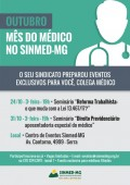 Mês do médico no Sinmed-MG: Sindicato promove seminários sobre Reforma Trabalhista (dia 24/10) e Direito Previdenciário (31/10)