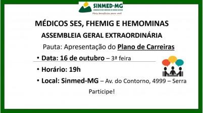 Assembleia geral dos médicos da SES, FHEMIG e Hemominas