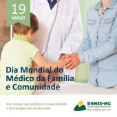 19 de maio: Dia Mundial do Médico da Família e Comunidade