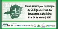Diretores do Sinmed-MG na composição da Comissão Estadual de elaboração do Código de Ética do Estudante de Medicina (CEEM)