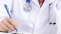 CRMMG  fecha porta a médicos cubanos em Minas Gerais