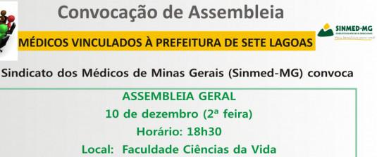 Atenção médicos vinculados à Prefeitura de Sete Lagoas: assembleia geral da categoria