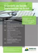 """Sinmed-MG promove seminário """" O Cenário da saúde suplementar no Brasil"""", no dia 19 de abril. Faça já sua inscrição."""