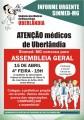 Médicos de Uberlândia fazem nova assembleia geral, 15 de abril, para validar pauta de reivindicações