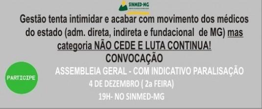 Assembleia geral dos médicos vinculados à administração direta, indireta e fundacional do Estado de Minas Gerais,