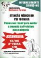 Médicos do Município de Formiga fazem nova assembleia dia 13/5,17, no Sintramfor