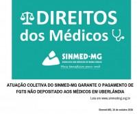 ATUAÇÃO COLETIVA DO SINMED-MG GARANTE O PAGAMENTO DE FGTS NÃO DEPOSITADO AOS MÉDICOS NO MUNICÍPIO DE UBERLÂNDIA