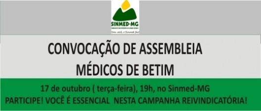 REUNIÃO DOS MÉDICOS DE BETIM MARCA ASSEMBLEIA PARA 17 DE OUTUBRO