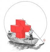 UFMG reprovou 75% dos médicos formados em Cuba que tentaram revalidar título em 2011 e 2012.