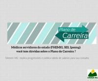 Sinmed-MG publica Planos de Carreira dos servidores médicos do Executivo e explica progressões