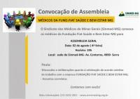 Assembleia Geral dos Médicos da Fundação Fiat Saúde e Bem Estar MG