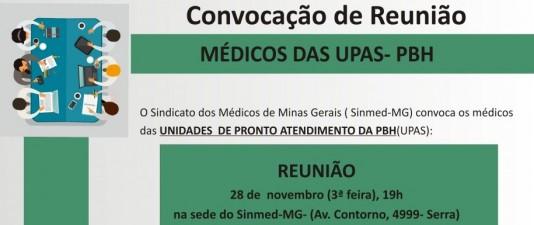 Atenção médicos das UPAS de BH: reunião na próxima terça-feira, 28/11, para discutir sobre  as demandas específicas dessas unidades
