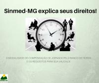 Sinmed-MG e seus direitos. Você sabia?