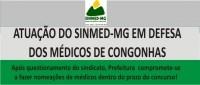 Após questionamento do Sinmed-MG, Prefeitura de CONGONHAS compromete-se a fazer nomeações de médicos dentro do prazo do concurso