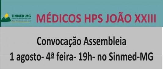 Médicos do HPS João XXIII: asembleia geral da categoria