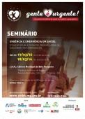 Seminário promovido pela CMBH  vai discutir a situal atual e os desafios na urgência e emergência
