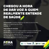 """Médicos de todo o país se manifestam contra declarações do ministro Ricardo Barros. Movimento """"Fora Barros!"""""""