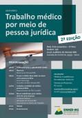 """Sinmed-MG promove 2ª edição do Seminário:""""Trabalho médico por meio de pessoa jurídica"""""""", dia 8 de novembro"""