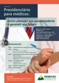 Sinmed-MG promove Seminário Previdenciário para médicos: como planejar sua aposentadoria e garantir seu futuro, no dia 16 de maio